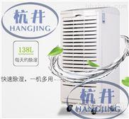 上海服装厂除湿机
