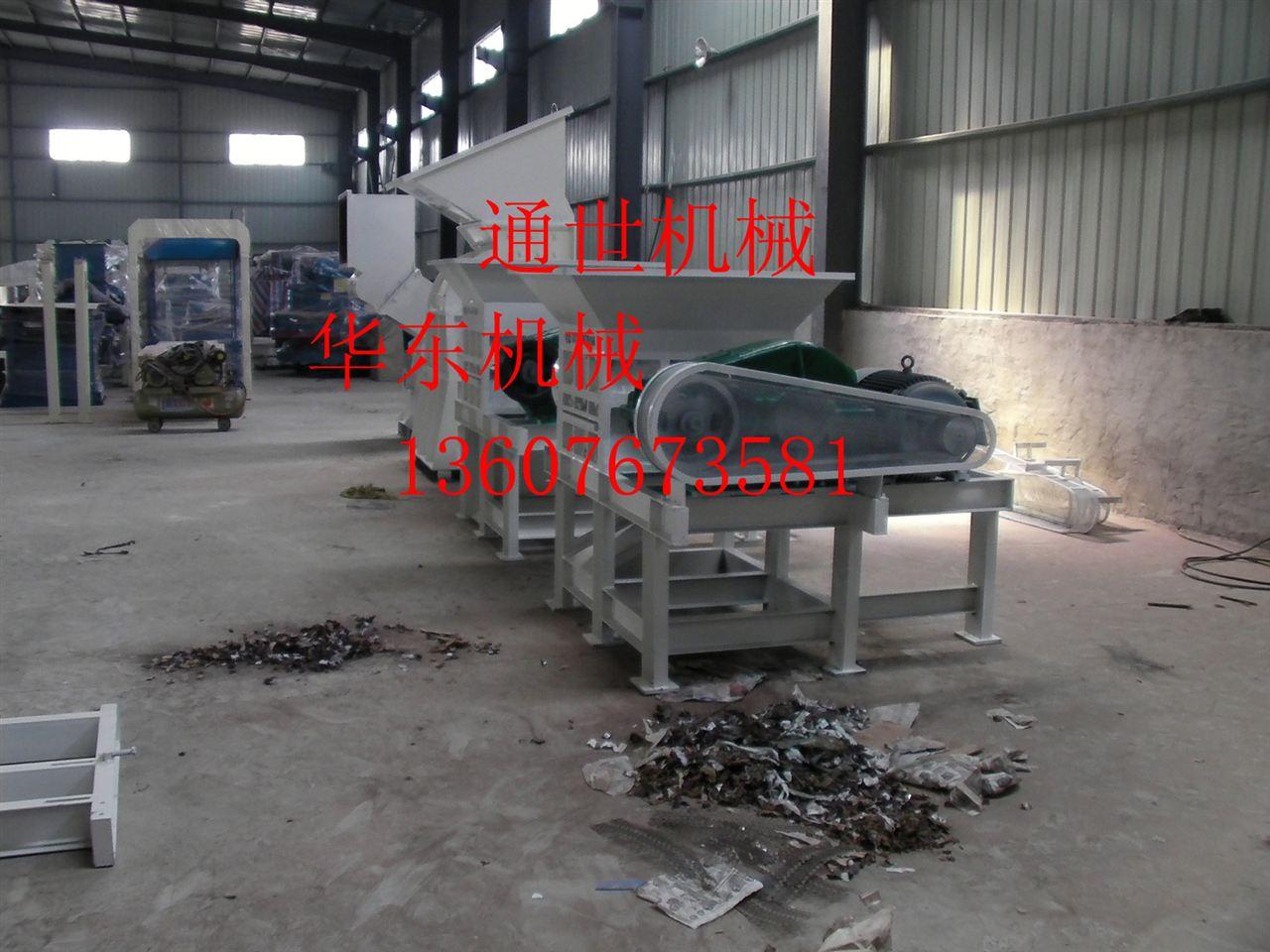河南省巩义市华东冶矿机械厂