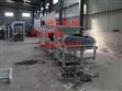 河南省鞏義市華東冶礦機械廠