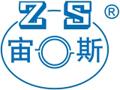 宜兴市宙斯泵业有限公司