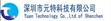深圳市元特科技betway手機官網