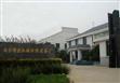 南京博滤工业设备有限公司