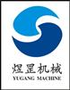 上海煜罡机械设备有限公司