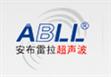 杭州安布雷拉自动化有限公司