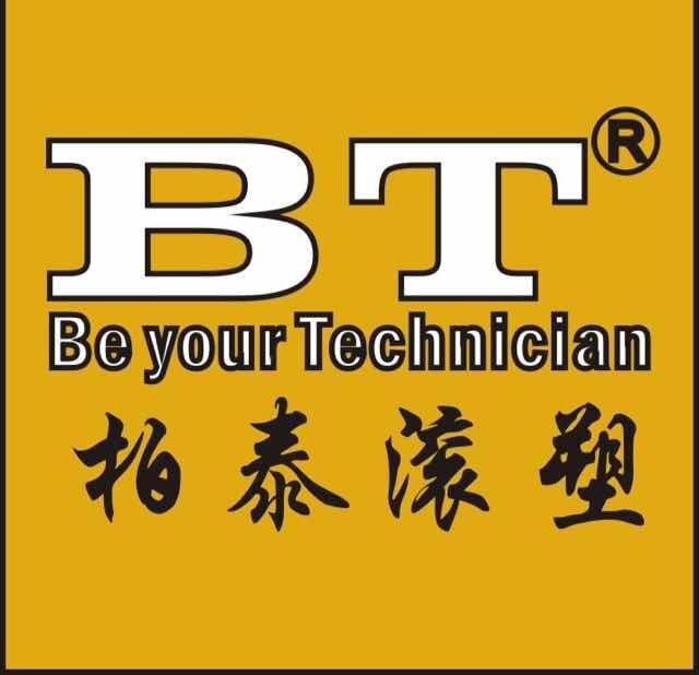 寧波柏泰塑料科技betway手機官網