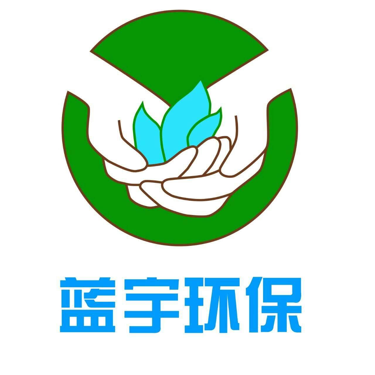 潍坊蓝宇环保水处理设备有限公司