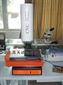 全自动二次元测量仪,高精准测量仪