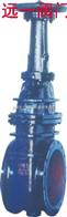 Z42W-2楔式双闸板閘閥