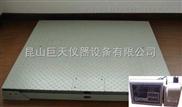 5T电子地磅,5吨地磅配热敏纸不干胶打印销售
