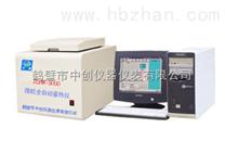 高配置熱量檢測betway必威手機版官網 煤炭量熱儀 ZDHW-5000微機全自動量熱儀隻有鶴壁中創