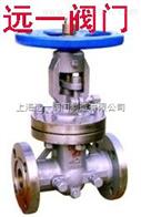 CYZ40H/CYZ41Y(H)-16C油密封差压閘閥