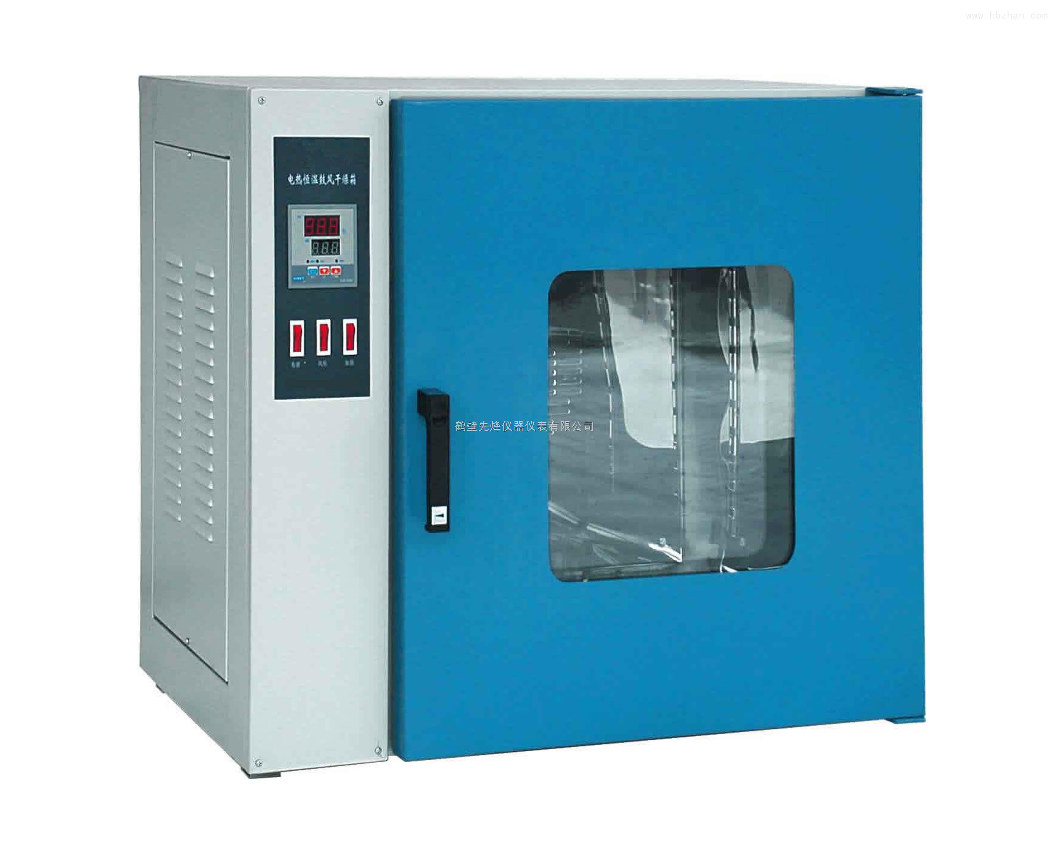 实验室专用101系列电热鼓风干燥箱/202系列电热恒温干燥箱