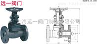 Z41H/Y-16C国标锻钢法兰闸阀