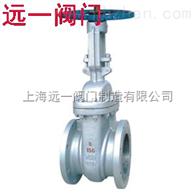 上海市产品AZ40H-150LB/300LB/600LB美标闸阀