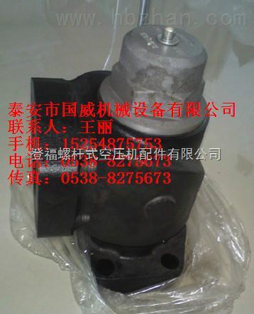 阀91b170螺杆压缩机es22,es30,es37原装美国登福gd空压机配件图片
