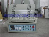 HB-In8•30间歇回转式气氛保护电阻炉