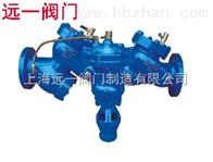 HS41X-16A带过滤管道倒流防止器