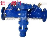 HS41X-10A,HS41X-16A上海倒流防止器