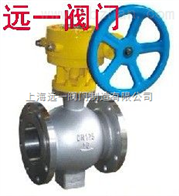 BQ347F/H-10P/16P不銹鋼偏心半球閥