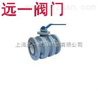 Q41TC-16C耐磨陶瓷球閥