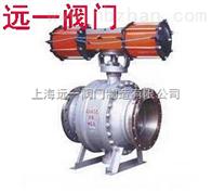Q647F-16C气动固定球球阀