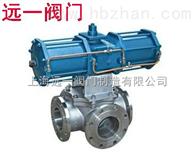 Q646F-25P/Q646F-40P帶信號反饋不銹鋼氣動四通球閥Q646PPL-25P/Q646PPL-40P