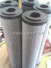 1266156(福林)HYDAC贺德克液压油滤芯