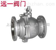 Q41F-16C/25/40煤气球阀
