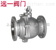 Q41F-16C/25/40煤气球閥