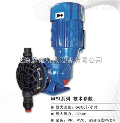 MS1seko机械隔膜计量泵MS1系列
