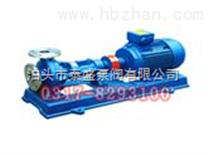 RY风冷式热油泵 流量25扬程80米