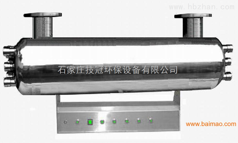广东福田紫外线消毒器 中水紫外线消毒设备