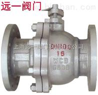 Q41F/N/PPL-16C不锈钢实芯球球阀