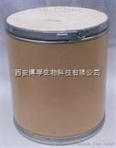 营养补充剂L-丝氨酸