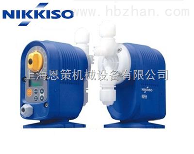 NFH日本NIKKISO(日机装)NFH系列电磁隔膜计量泵
