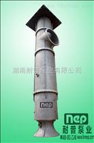 立式长轴海水泵