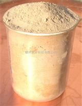 重金属去除剂----去除重金属离子高效混凝剂