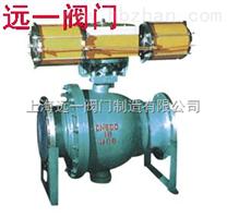 气动喷煤粉专用球阀