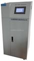 CODG-3000Cr在线自动分析仪-淄博-长沙-武汉-南昌