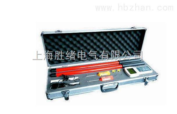 WHX-II无线高压核相器