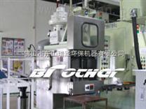 百瑞泽-油雾收集处理器