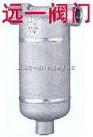 CF11-10P/16P不銹鋼絲口汽水分離器