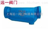 CF41-16汽水分離器