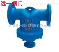 UFS-16汽水分離器