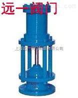 H742X-10/16液动池底排泥阀