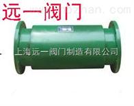 TLC高强度內磁水處理器