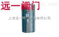 8000型隔膜式水锤吸纳器