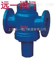ZLF-16/ZL47F-16自力式流量平衡阀