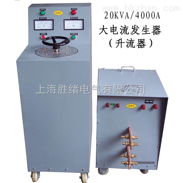 单相直流大电流发生器出厂价格