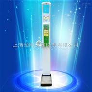 HW-900身高体重仪